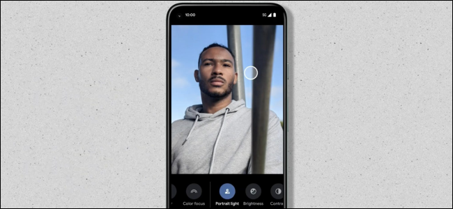 The Portrait Light feature being used on a portrait of a man in Google Photos.