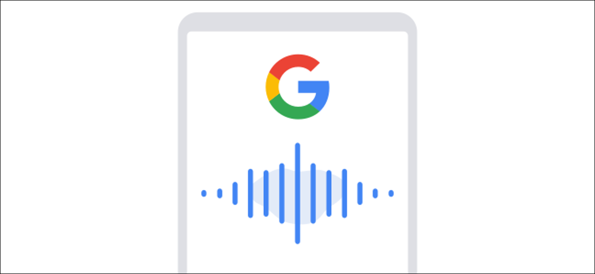 search music on google with a hum