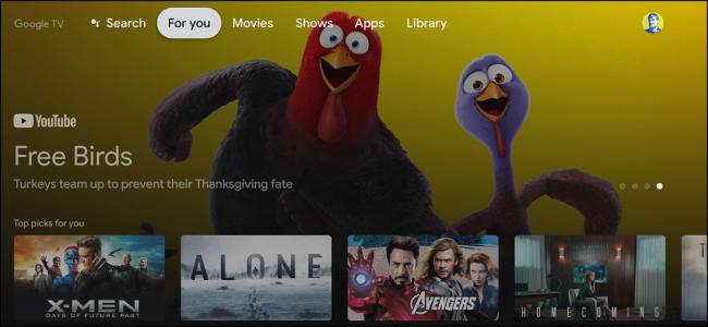 google tv home screen