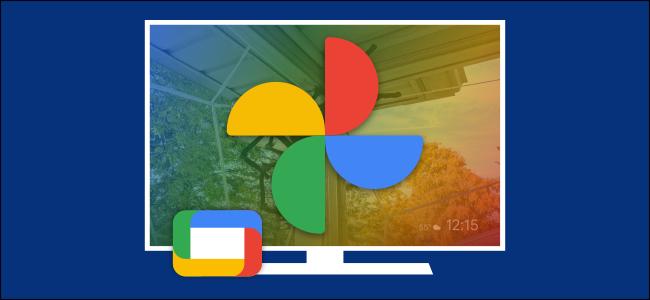 Logotipo do Google Fotos no Google TV