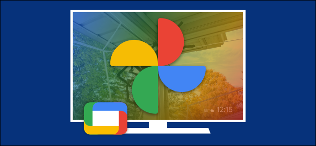 Google Photos logo on Google TV
