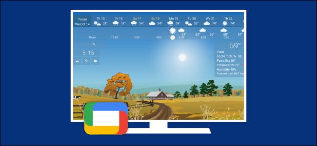 google tv logo with screen saver