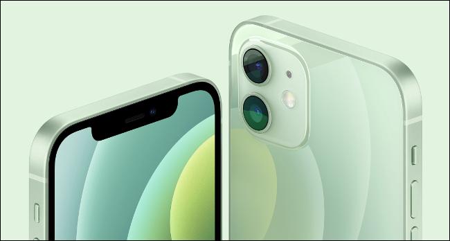 iPhone 12 in Green
