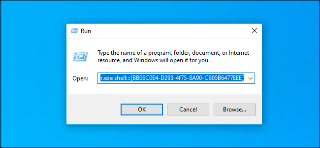 Enter the command into the Run dialog window.
