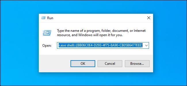 Enter the command into the Run dialog window.