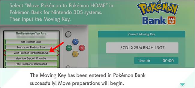 pokemon home 3ds move key
