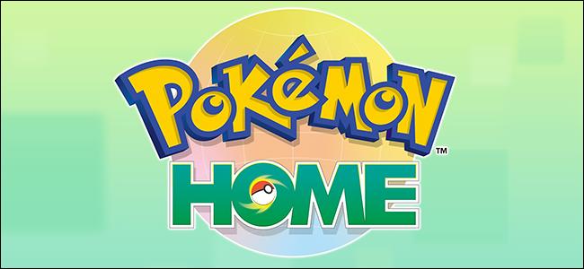 pokemon home hero image