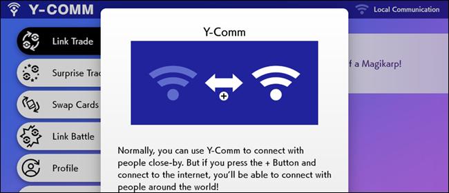 The Y-Comm menu.