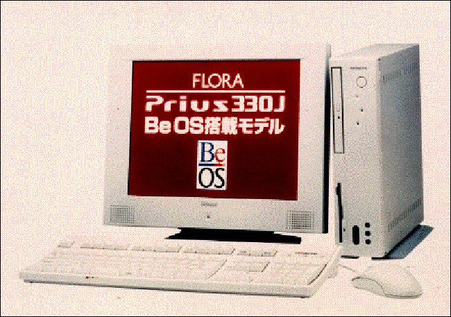 A Hitachi FLORA Prius 330J desktop computer.