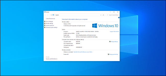 The System Properties Control Panel window on a Windows 10 20H2 desktop