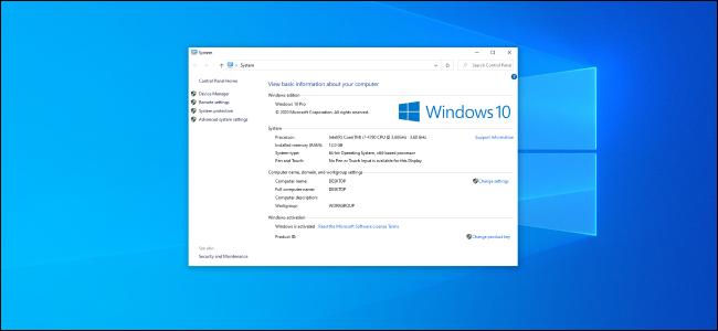 The System Properties Control Panel window on a Windows 10 20H2 desktop