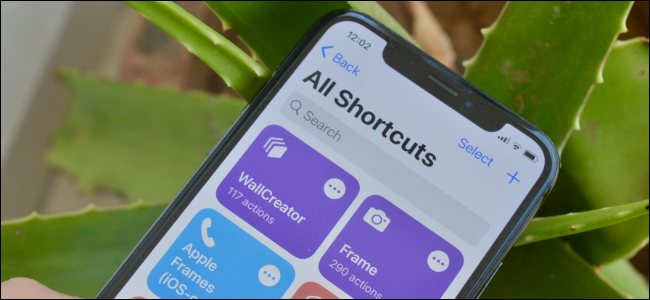 """The """"All Shortcuts"""" menu on an iPhone."""