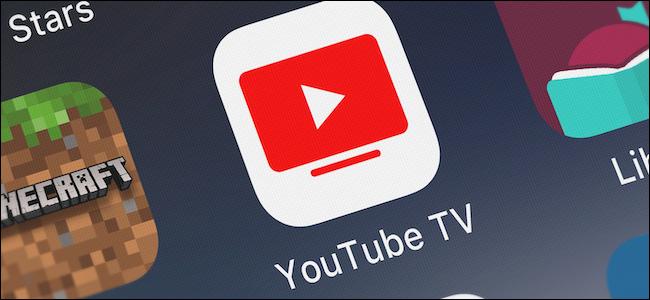 The YouTube TV logo.