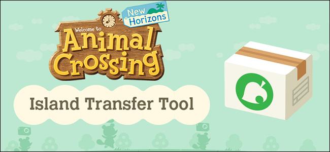 ACNH island transfer tool