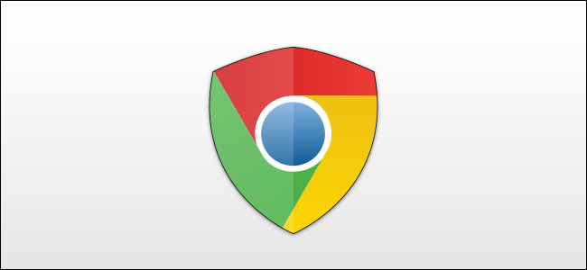 The chrome logo.