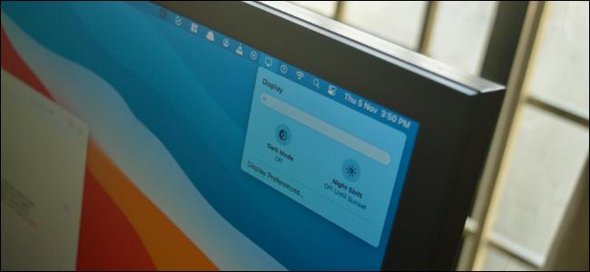 Mac User Adding Control Center Module to Menu Bar