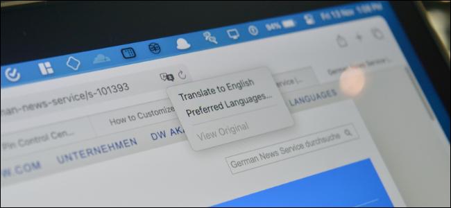 Mac User Translating a Webpage to English in Safari
