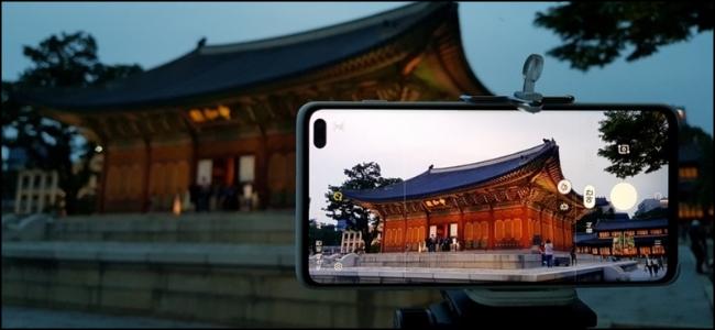 Samsung Galaxy Seoul Night Shot