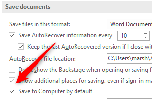 Save to computer by default option