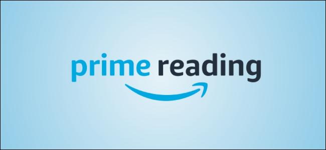 The Amazon Prime reading logo.