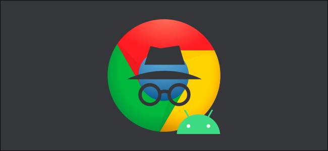 La modalità di navigazione in incognito e i loghi di Android sopra il logo di Google Chrome.