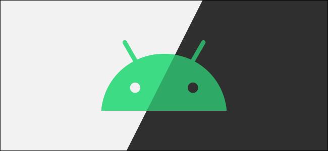 android logo dark mode