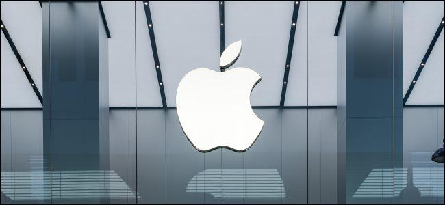 An Apple logo on an Apple Store