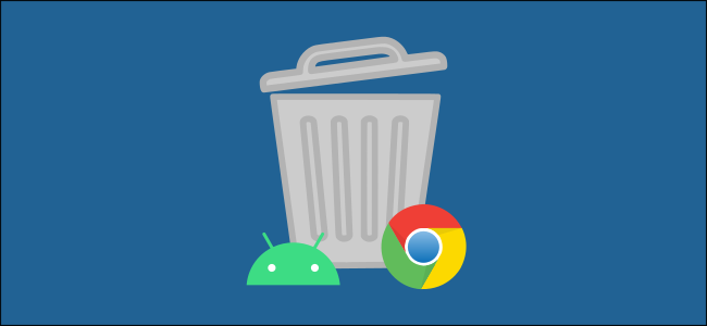 chrome for android clear history