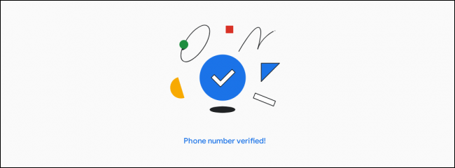 Your phone number will be verified after entering a code sent to your phone