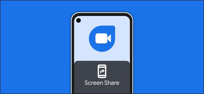 google duo screen share