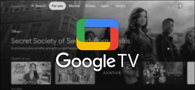logotipo do google tv