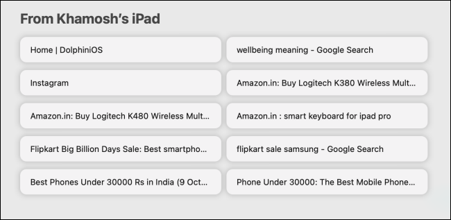 iCloud tabs on the Safari homepage