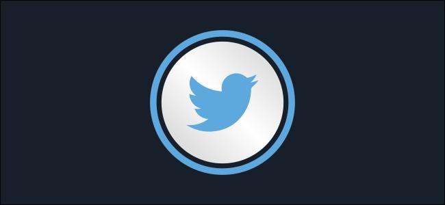 logotipo de frotas do Twitter