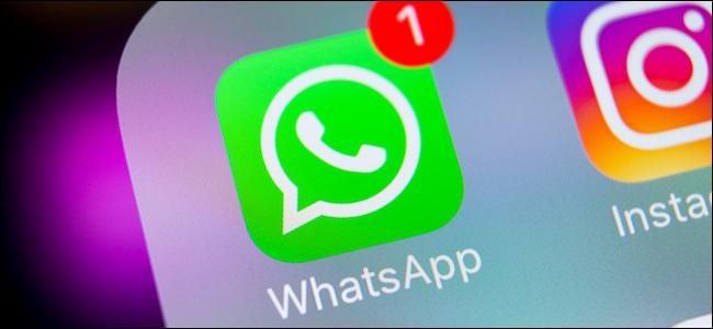 WhatsApp app logo on an iPhone