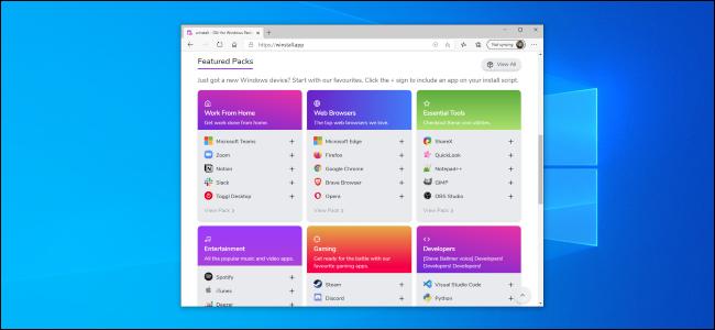 The winstall.apps website in Microsoft Edge on a Windows 10 desktop