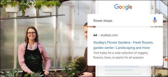 Página inicial do Google Ads
