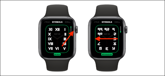 Customize Symbols on Typography Watch Face