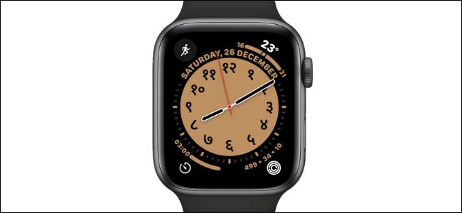Customized California Watch Face