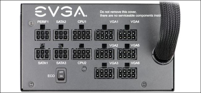 The various plug options on a semi-modular power supply.