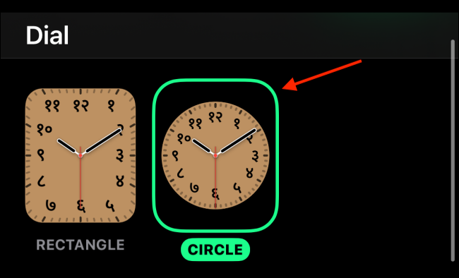 Select Dial for Watch Face