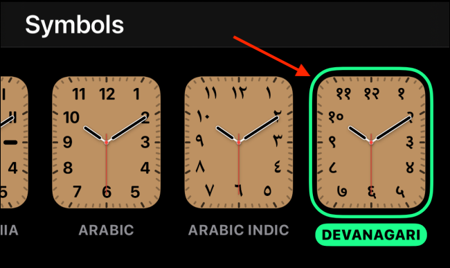 Select Symbol for Watch Face