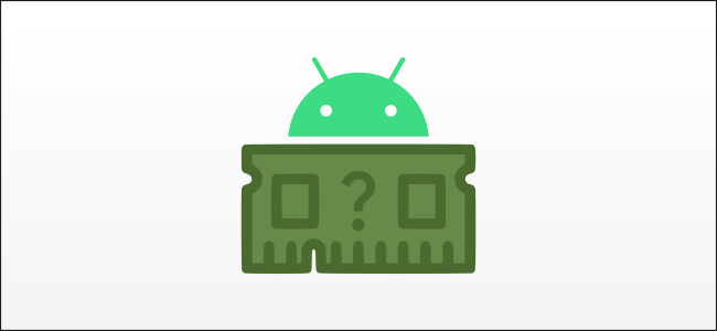 Logo RAM Android