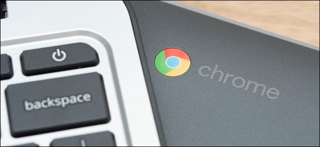 Chrome logo and power button on a Chromebook