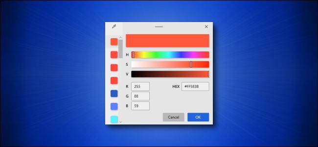 PowerToys Color Picker Window on Blue Background