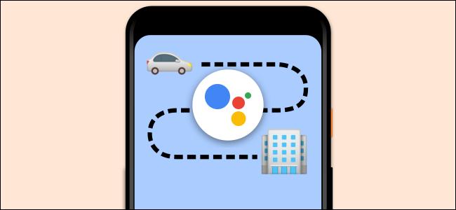 google assistant work commute