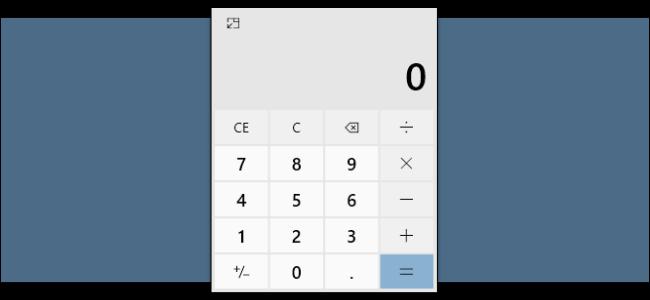 windows 10 floating calculator