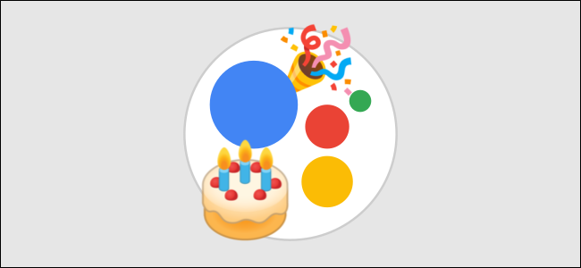 google assistant bday reminder