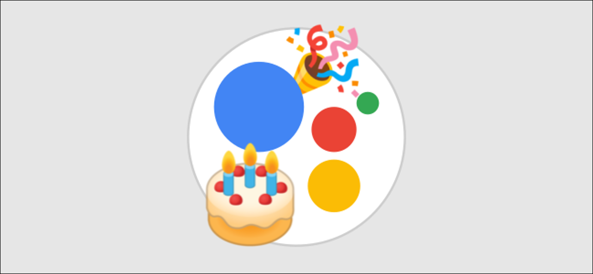 google assistant bday reminder