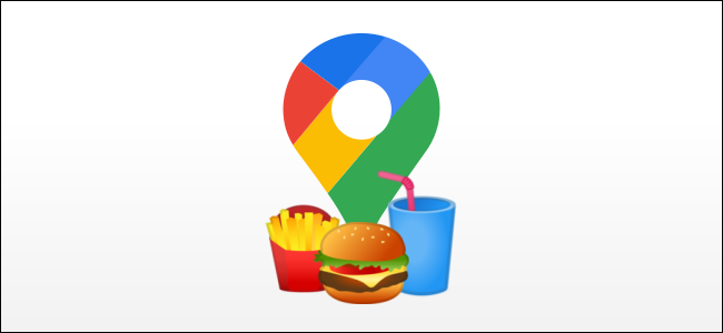 logotipo do google maps com comida