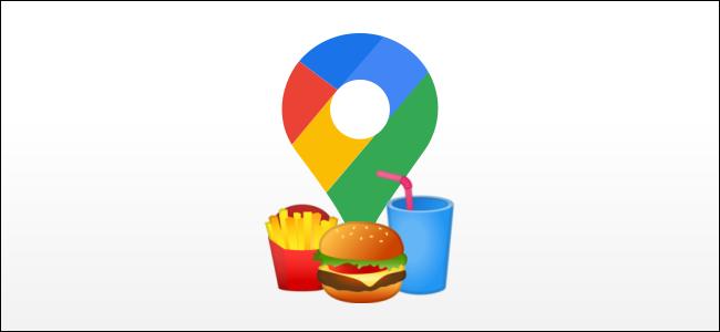 google maps logo with food